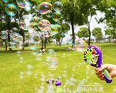 兒童吹泡泡玩具泡泡水小臺風手持泡泡機電動玩具泡泡槍  麥琪精品屋
