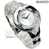 (活動價) MANGO 星光戀曲不鏽鋼時尚腕錶 16道切邊工設計鏡面 女錶 銀 MA6297L-SR