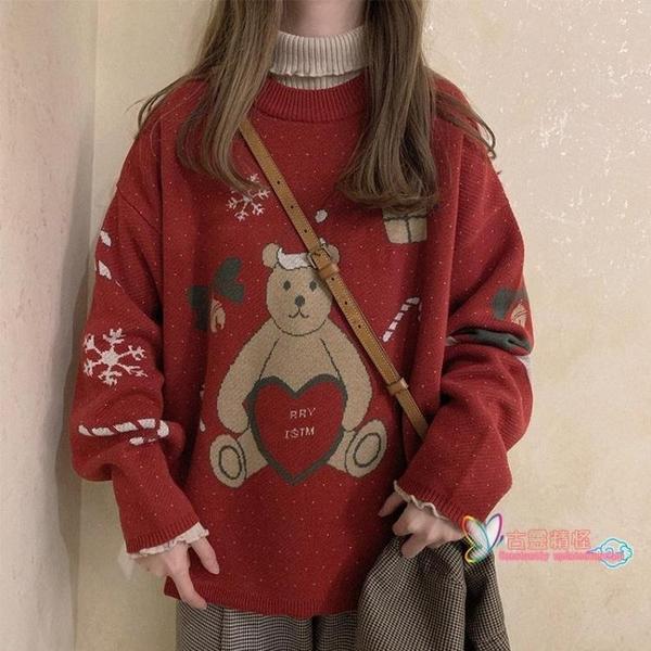 聖誕衣服 聖誕小熊毛衣女寬鬆外穿2019秋冬新款慵懶風套頭針織衫外套ins潮