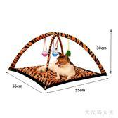 貓玩具老虎紋貓咪吊床貓爬架貓咪玩具用品TY657【大尺碼女王】