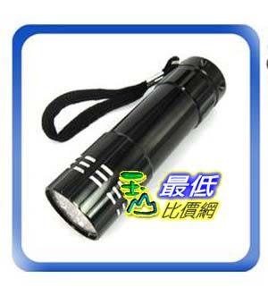 _a[玉山最低比價網] 全新 高亮度 戶外旅遊 夜間照明用 9LED燈 白光 手電筒(17579_R212)$30