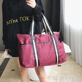 旅行包 出差短途旅行包女手提韓版大容量行李袋輕便簡約旅游運動健身包男 怦然心動