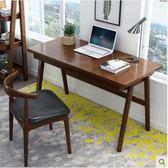 實木書桌簡約家用電腦臺式桌學生寫字臺辦公桌臥室桌子現代電腦桌igo 爾碩數位3c