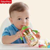 學飲杯兒童水杯PPSU重力球帶手柄吸管杯防摔幼兒園喝奶杯  童趣潮品