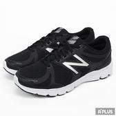 New Balance 男 10,20,30,50,80避震跑鞋  慢跑鞋- M575LB3