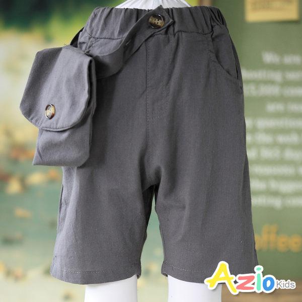 Azio 男童 短褲 腰帶鈕扣單口袋鬆緊短褲(灰) Azio Kids 美國派 童裝