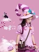 萬聖節兒童服裝女童cos魔法師女巫服裝女cosplay服飾角色扮演裝扮「時尚彩虹屋」