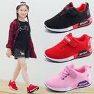 女童鞋 新款女童運動鞋小女孩跑步旅游鞋網面透氣中大童兒童鞋子 快速出货