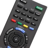 索尼電視遙控器原裝品質萬能通用 爾碩數位3c