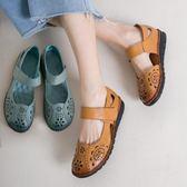 媽媽鞋夏季洞洞鞋防滑平跟平底包頭涼鞋女