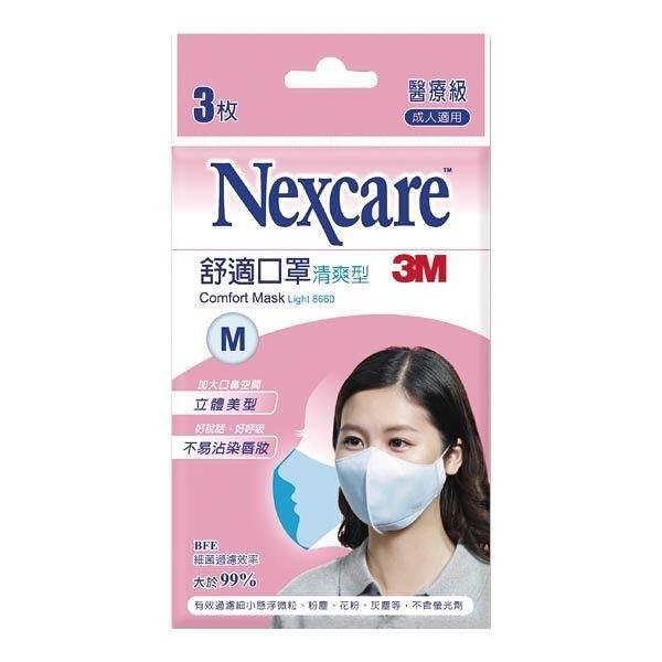 3M Nexcare舒適口罩 M清爽型 3片【屈臣氏】