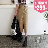 後花邊造型中長裙-II-Rainbow【A401612】