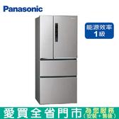 Panasonic國際610L四門變頻冰箱NR-D610HV-L含配送到府+標準安裝【愛買】