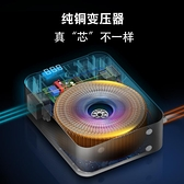 變壓器 舜紅220v轉110v100v變壓器美國日本 純銅2000w500w電源電壓轉換器 宜品