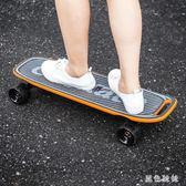 電動滑板四輪平衡車代步刷街便捷迷你便捷WL2740【黑色妹妹】