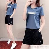 跑步運動服套裝女2021夏季新款薄韓版寬鬆顯瘦休閒短褲短袖兩件套 夏季新品