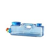儲水桶 戶外純凈水桶帶龍頭方桶儲水箱食品級加厚大水壺便攜式車載矮茶桶 快速出貨