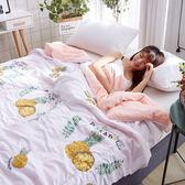 床包 水洗棉空調被夏涼被雙人夏被單人夏季兒童學生宿舍春秋薄被子JD BBJH