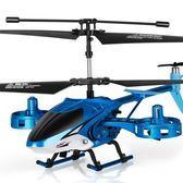 耐摔遙控飛機無人直升機充電動搖控合金航模型懸浮兒童玩具HD