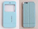 KALAIDENG 卡來登 Apple iPhone 6/iPhone 6S 側翻手機保護皮套 冰晶系列