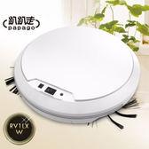 趴趴走 智慧型吸塵器機器人(白色) RV1LX-W