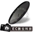 【EC數位】SUNPOWER TOP1  HDMC C-PL(w) Filters  58mm 鈦元素鍍膜偏光鏡 CPL