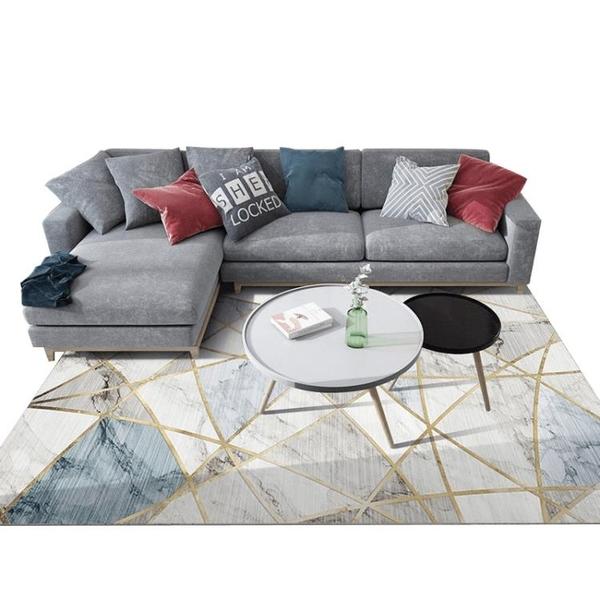 ins北歐地毯墊客廳茶幾毯
