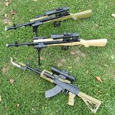 玩具槍 兒童玩具槍仿真AK47下供彈水彈槍手動狙擊步槍可發射軟彈槍道具搶 酷動3Cigo
