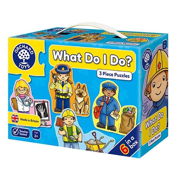 【英國 Orchard Toys】遊戲拼圖-職業認知 OT-213