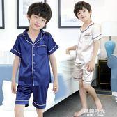 兒童睡衣男孩套裝夏季冰絲薄款男童睡衣短袖 歐韓時代