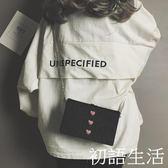 斜背包ins超火盒子小方包女新款潮韓版時尚上新少女鏈條斜挎單肩包初語生活