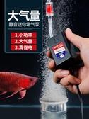 水泵小魚缸氧氣泵增氧泵超靜音充供氧打氧機養魚小型增氧器可調 7月特賣