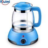 年終大促開優米恒溫調奶器玻璃水壺智能寶寶溫暖奶嬰兒泡沖奶機器熱奶器 熊貓本