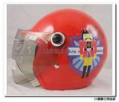 【GP5 005 胡桃鉗娃娃兵 兒童安全帽】紅色,內襯可拆洗