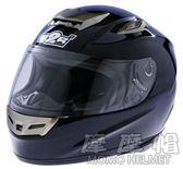 【摩摩帽】M2R F-2C 全罩式安全帽 素色系列《黑》玻璃纖維 超輕量