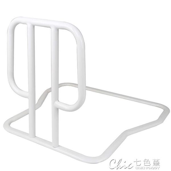 家用老人床起身扶手 起床助力器 成人床邊護欄起床借力器老年用品最低價 【全館免運】
