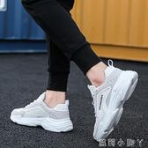 運動鞋新款男士韓版潮流跑步鞋ins超火男鞋子網紅老爹鞋潮鞋 蘿莉小腳ㄚ