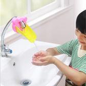 『618好康又一發』水龍頭延長防濺頭廚房水槽節水器