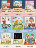 磁性拼圖兒童益智力動腦玩具多功能3-6歲2男孩女孩寶寶幼兒園早教