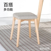 簡約創意梳妝凳北歐布藝餐凳家用臥室時尚梳妝臺椅子 yu5329『俏美人大尺碼』