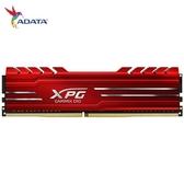 威剛 XPG GAMMIX D10 DDR4 3600 8GB 記憶體(黑色/紅色散熱片)
