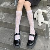 中筒襪甜美洛麗塔jk復古蕾絲襪子鏤空薄款網襪襪子女【慢客生活】