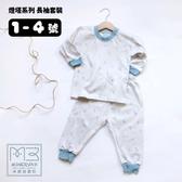 【愛吾兒】米諾娃 Minerva 燈塔系列 長袖套裝 1-4號 (MV2339)