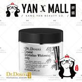 Dr.Douxi 朵璽 黑晶靈 逆轉白嫩凍膜 (250ml/瓶) ❤ 妍選