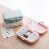 藥盒便攜6 格小藥盒迷你藥品收納盒密封隨身薬盒旅行裝藥丸盒子莎拉嘿呦