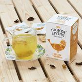 英國 Higher Living 有機 茶包 熱情薑黃 15包/盒