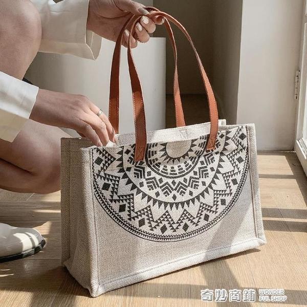 韓國原創購物袋亞麻布手提包女新款帆布公文包文件包字母布包 奇妙商鋪