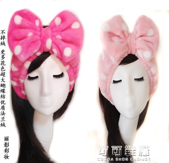 束發帶 韓國洗臉發箍 可愛化妝束發巾 面膜包頭巾 寬發套大蝴蝶結 可可鞋櫃