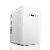 冷凍22升壓縮機迷你小冰箱宿舍用車載冰箱小型家用出租房車家兩用LX 夏季上新