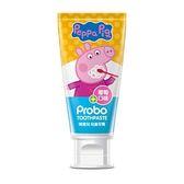 兒童牙膏 葡萄口味 佩佩豬 80g 快潔適 博寶兒【艾保康】